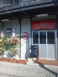 アンカーコーヒー&バル田中前店の様子