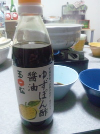玉松のゆずぽん酢しょうゆで水炊き鍋