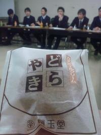 庁内報ミーティング!