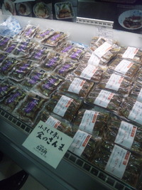 藤崎で日本全国おとり寄せグルメフェア開催中!