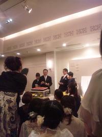 竜生くん&佑実子さんの結婚式