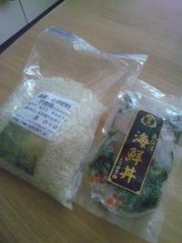 斉吉商店さんの海鮮丼
