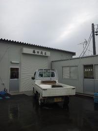 藤田商店さんの仮工場に行ってきました