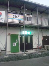 気仙沼・復幸小町「酒場 里」に行ってみました!