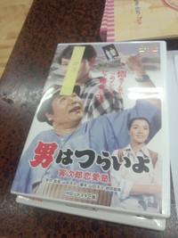 気仙沼の寅さん登場!(三陸映画祭)