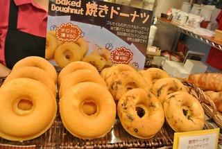 アンカーコーヒーの焼きドーナツが仙台でも食べれる!