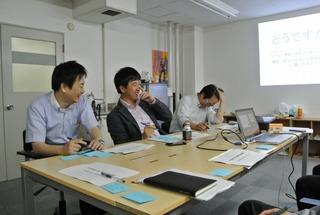 みやぎECサイトの会 第6回勉強会