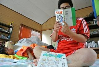 世界初!サッカー漫画合宿 in 蔵王④(翌朝の部)