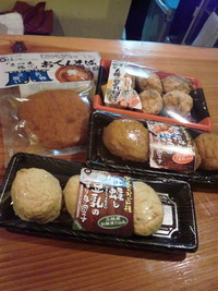 食卓のココロ「○はた」~宮城の加工食品編~