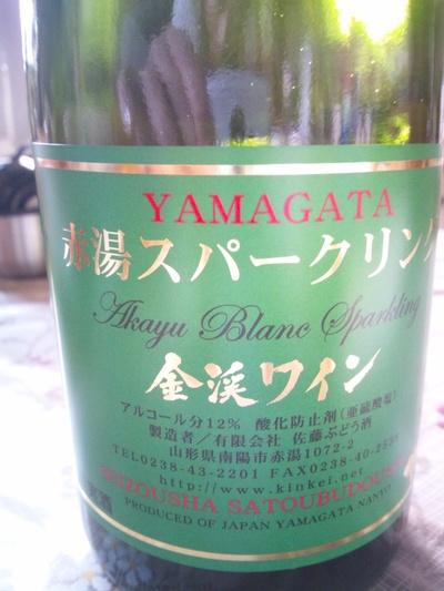 佐藤ぶどう酒 金渓ワイン