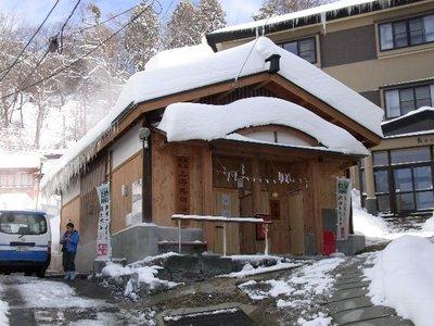 蔵王温泉 上湯共同浴場 リニューアルオープン!