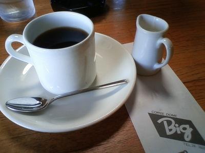 Coffee Dome Big (コーヒードームビッグ)