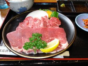 焼肉ハウス「金鶴」 (尾花沢)