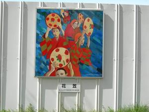 霞城公園 野外ギャラリー