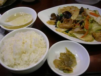 山形五十番飯店 上海厨房