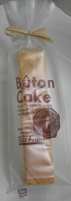 バトンケーキ