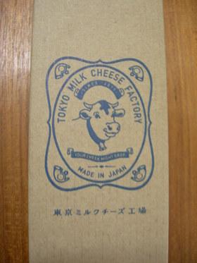 東京ミルクチーズケーキ工場