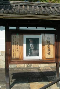 久々の京都【その1】