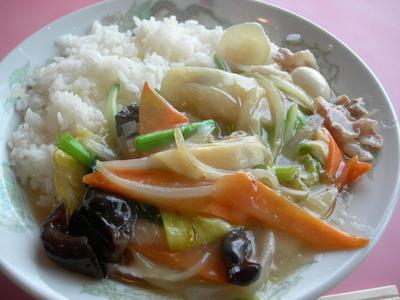 瑚珀飯店の中華飯