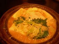 四季旬菜「ゆう膳」