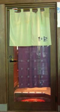 たこ壺 (大阪お好み焼)