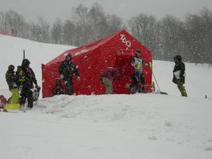 蔵王スキー大会