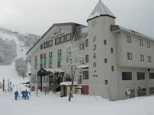 樹氷の家 (蔵王パラダイス)