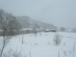 冬の最上川船番所