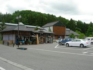 月山銘水館 (道の駅にしかわ)