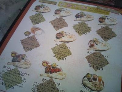インド料理スルターン