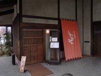 平田牧場でランチ (鶴岡編)