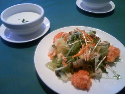 レストラン Choji (Restaurant Choji)