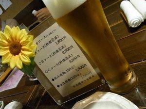 かくれ居酒屋 桜桃の花
