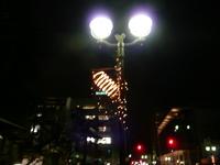光のプロムナード(山形市)