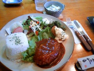 Cafe & Light Bar Michi