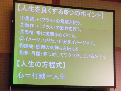 """""""つぶやきまくり""""のじゃらんフォーラム2010"""