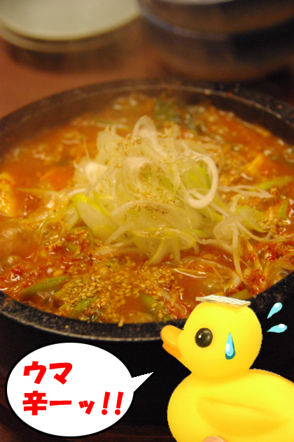 【地元グルメ】キムチチゲ鍋、ダブルファイヤー