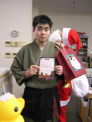 サンタさんへの手紙。