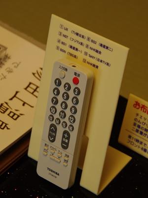 ホテル小柳に行ってきました。
