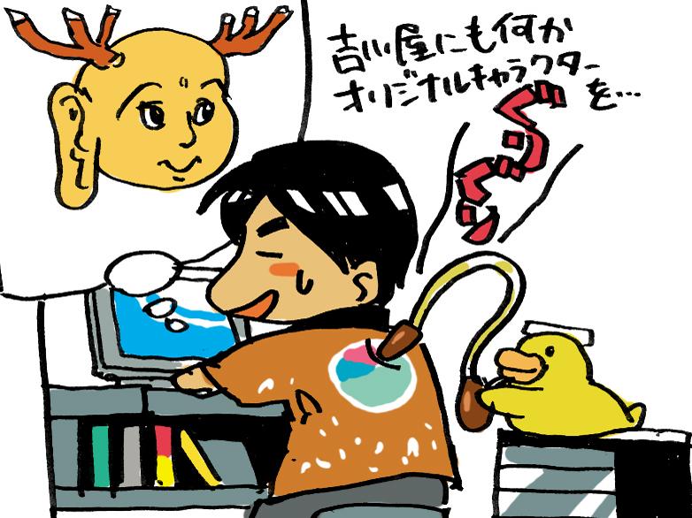 漫画の原稿が完成したぁ~!!