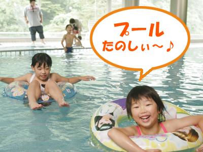 暑~い夏も快適な屋内プール&ソフトクリームでニッコリ♪