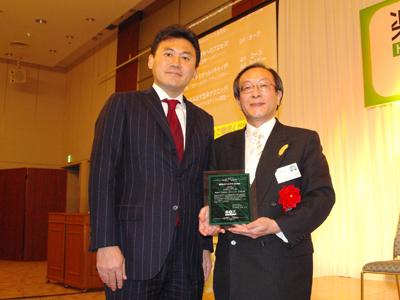 みなさまのおかげで、楽天トラベルアワード受賞しました。