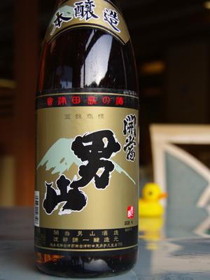 スタッフブログ「利き酒師こぼれ話」②