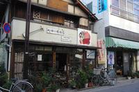 飯坂温泉、伝統の三味線文化。