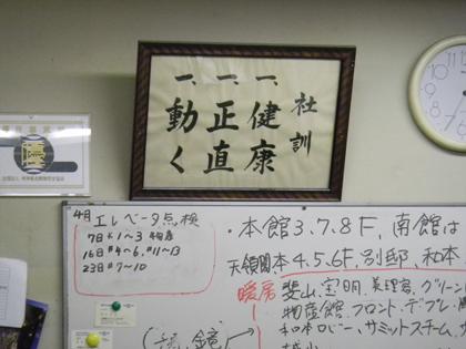 飛騨高山、初めて行って来たよ〜(2)