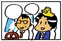七代目の神奈川せーるす日記①