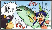 【かむろみ!第二話】幸せ運ぶ摺上(すりかみ)川
