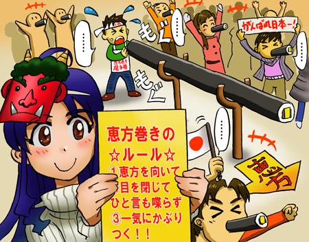 本日新聞掲載のマンガです。