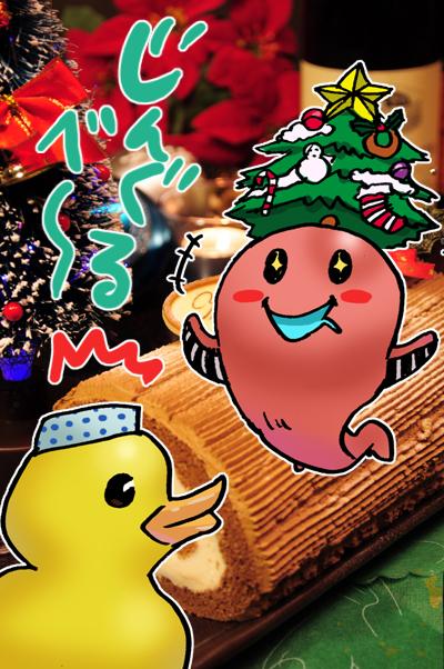 クリスマスにテンションUP!?