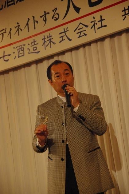 日本酒とフランス料理の響宴を堪能ですのよ【1】